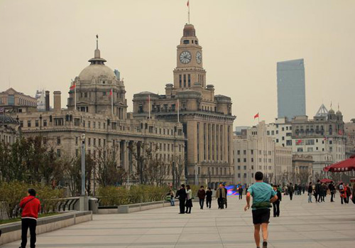 how to get from shanghai airport to the bund